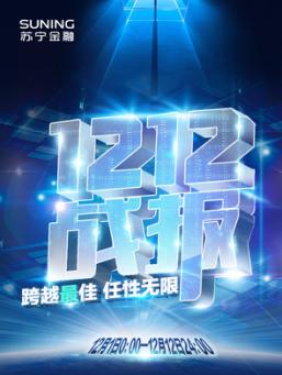 苏宁金融新增实名用户117万,环比暴增121.5%