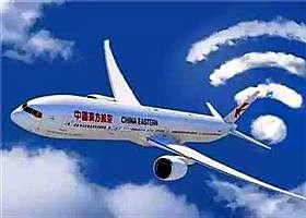 多家航空公司开放飞行模式 飞机上也能刷手机