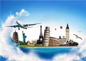 春节假期预计650万人次出境游