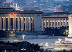 国务院机构改革方案公布(全文)