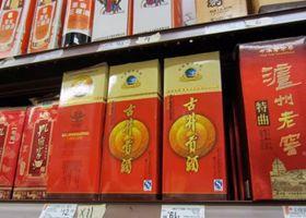 """古井贡酒""""高毛利、低净利""""之谜"""