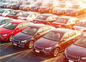 汽车整车进口税率降至15%