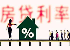 北京房贷飙涨:按揭贷款量跌价升