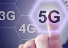 3GPP宣布5G标准完成