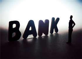 中小银行风险暴露加速