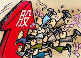 新兴市场资金大撤离 全球涌入中国