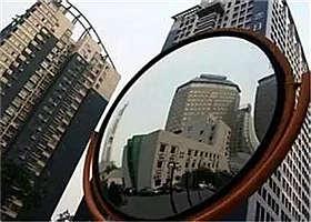 楼市库存跌至50个月最低