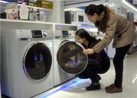 """洗衣机行业""""大""""时代:销量增速放缓产品结构升级"""