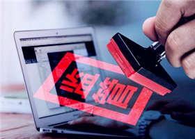 天成控股涉嫌虚假记载 被证监会警告并罚款40万