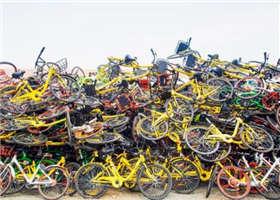 """南京共享单车""""坟场""""处理困局调查"""