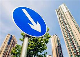 楼市持续降温 一线城市二手房价降幅扩大