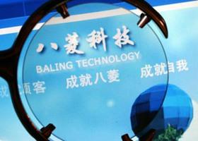 八菱科技一个月股价飙涨70%,三收关注函