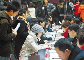 """盘和林:中年人须防""""结构性失业"""""""