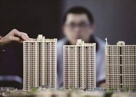 1月58城新房价格环比上涨 大理秦皇岛领跑全国