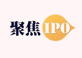 仙乐健康IPO巨额商誉存隐患