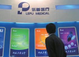 乐普医疗的弱点:金融业务风险 投资现金流为负