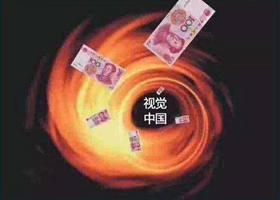 视觉中国巨量换手终结三跌停 网络版权行业或迎变革