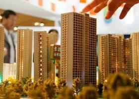 城市住宅供地将实施差别化调控
