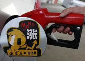 本周五国内油价将迎年内第七次上调