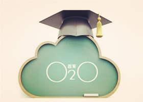 疯狂老师停运 教育O2O平台难在哪