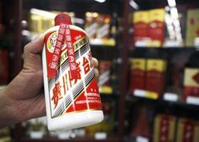 贵州茅台上半年净赚200亿元 陆股通减持逾1%