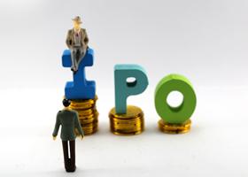 图南股份IPO信披准确真实性存疑