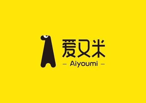 爱又米logo-02