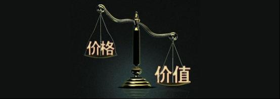 """铜掌柜:网贷行业下半场,投资更要看""""价值"""""""