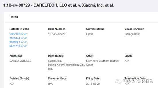 起诉小米的法院信息
