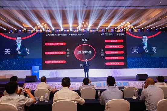 阿里天天特卖正式启动C2M产区计划