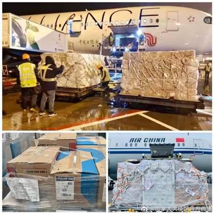 /Users/xiaojie.liuxj/Downloads/加拿大16吨捐赠物资送到中国.jpg